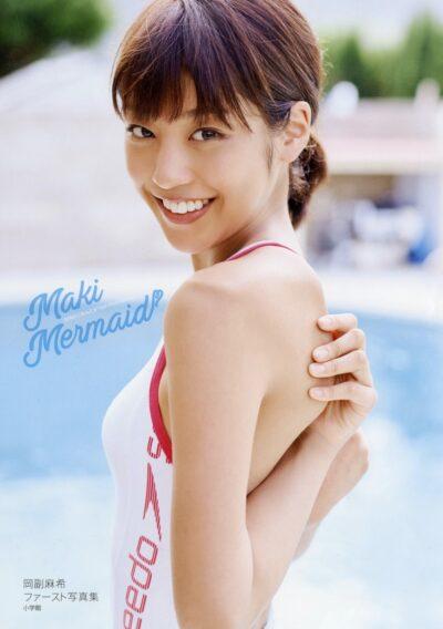 岡副麻希 ファースト写真集 「Maki Mermaid」