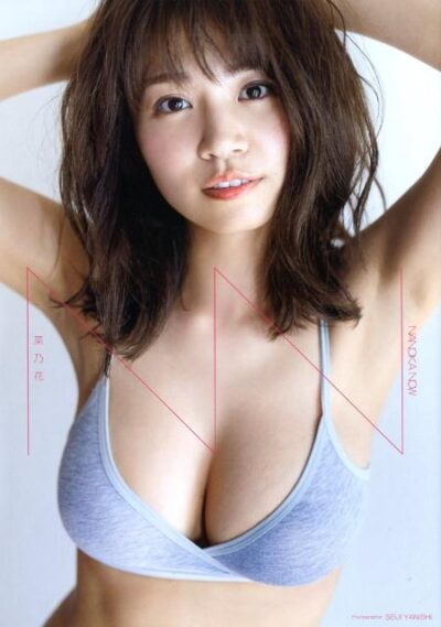 菜乃花 写真集 「NN」