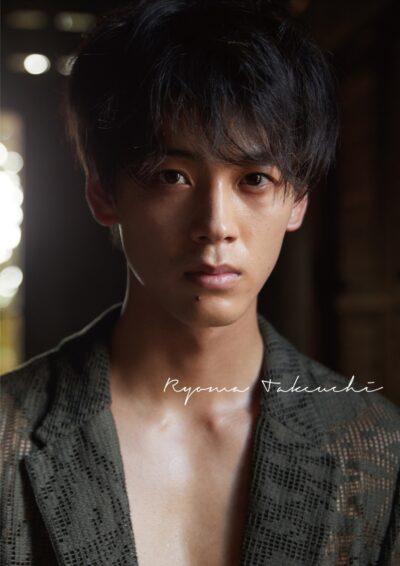 竹内涼真 写真集 「Ryoma Takeuchi」