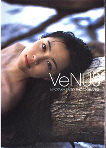 木村佳乃 写真集 「Venus」