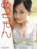 前田敦子 写真集 「あっちゃん」