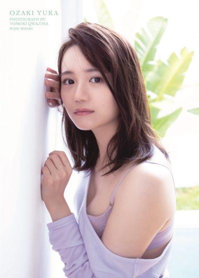 尾崎由香 2nd写真集 「OZAKI YUKA」