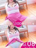 スカートを約100回めくれる本 Vol.08