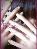 西条美咲 写真集 「DOLL BRIDE」